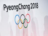 """Помощник Президента РФ, имя которого не называется, на встречах с руководителями по зимним видам спорта, """"в мягкой форме"""" рекомендовал отказаться от участия в Олимпийских играх в Пхенчхане"""