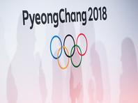 МОК утвердит список российских олимпийцев до 28 января