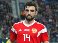 Защитник сборной России по футболу порвал связку перед чемпионатом мира