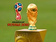 ФИФА неофициально подтвердила, что во время ЧМ-2018 в Крыму будут разрешены фан-зоны