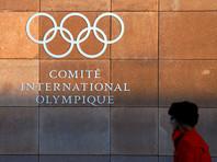 5 декабря МОК принял решение, что сборная России будет допущена к участию в Играх-2018, но без российского флага и гимна