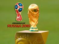 Финальный матч чемпионата мира по футболу в России увидит половина человечества