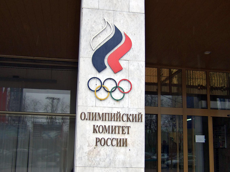 ОКР запросил у МОК разъяснения по поводу использования болельщиками флага РФ