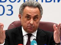 Мутко предположил, что в Олимпиаде примут участие около 200 россиян