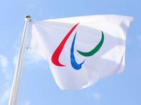 Россиянам разрешили выступить на Паралимпиаде-2018 под нейтральным флагом
