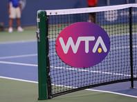 Россия проиграла Китаю в борьбе за проведение Итогового турнира WTA