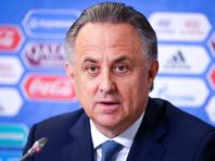 Медведев официально исключил Мутко из наблюдательного совета оргкомитета ЧМ по футболу 2018 года