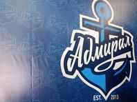 """В """"Адмирале"""" будут играть только русские хоккеисты, заявил губернатор Приморья"""