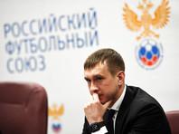 РФС пожалуется в ФИФА на норвежцев, призвавших отстранить россиян от ЧМ-2018