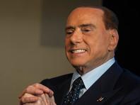 """Берлускони подозревается в отмывании денег при продаже футбольного клуба """"Милан"""""""