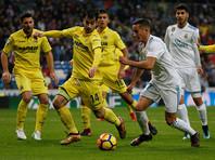 """""""Реал"""" потерпел поражение в чемпионате Испании, отставание от """"Барселоны"""" уже 16 очков"""
