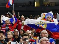 МОК разрешил флаги РФ на Играх-2018, если не будет политических демонстраций