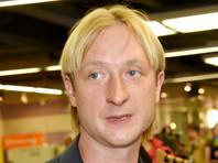 Фигурист Плющенко предложил урезать зарплату футболистам, чтобы они заиграли лучше