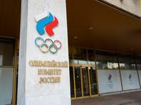 Накануне в Олимпийском комитете России при повышенных мерах секретности прошло совещание представителей Олимпийского комитета России с комиссией Международного олимпийского комитета по допуску отечественных спортсменов на Игры-2018