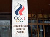 ОКР отчитался о выплате 15-миллионного штрафа за допинговый скандал в Сочи