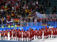 Международный олимпийский комитет (МОК) с пониманием отнесся к исполнению хоккеистами гимна России во время вручения золотых медалей Олимпийских игр в южнокорейском Пхенчхане