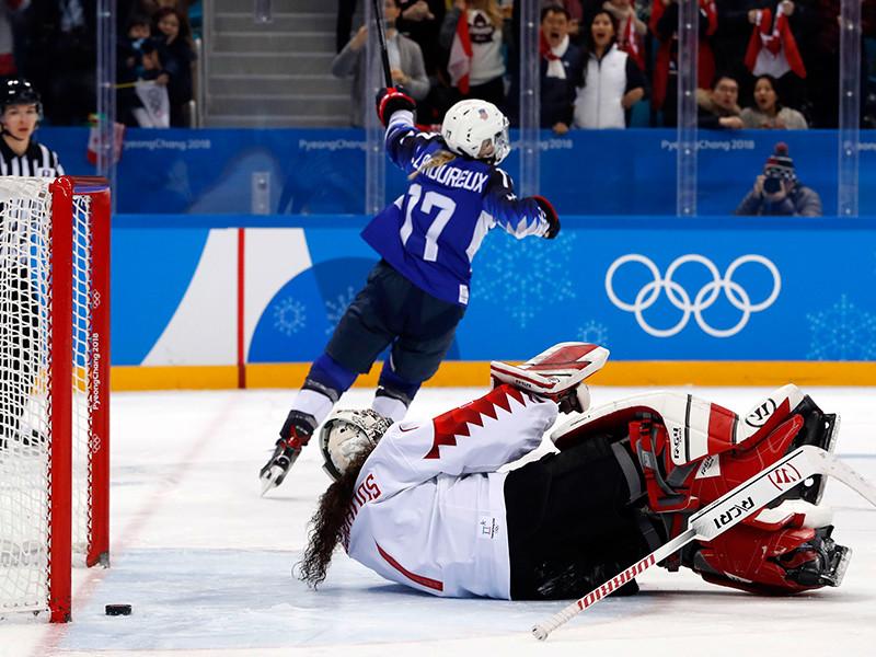 Хоккеистки сборной США одолели канадок в битве за олимпийское золото
