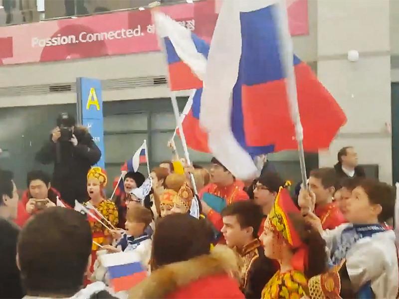 Около двухсот российских болельщиков исполнили гимн России во время встречи хоккеистов национальной сборной в международном аэропорту Сеула
