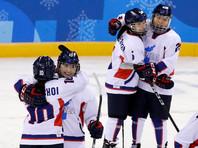 Объединенные корейские хоккеистки заняли последнее место на Олимпиаде в Пхенчхане