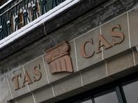 CAS отклонил апелляции 47 российских спортсменов на недопуск к Олимпиаде в Пхенчхане