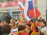 Болельщики встретили в Сеуле российских хоккеистов флагами и гимном РФ