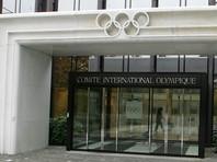 МОК не боится новых исков россиян в спортивный арбитраж Лозанны