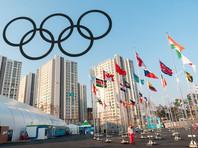 Члена норвежской делегации выставили из Олимпийской деревни за пьяный дебош