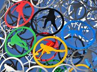 Дневник Олимпиады-2018. Расписание и результаты соревнований