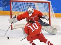 Женская сборная России по хоккею не смогла завоевать бронзу олимпийского турнира