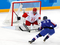 Российские хоккеисты проиграли словакам на старте олимпийского турнира