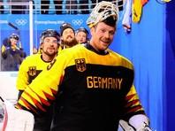 Соперником российских хоккеистов по финалу Олимпиады стала сборная Германии