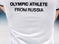 Олимпийские атлеты из России в Пхенчхане вынуждены опасаться флагов своей страны