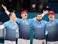 Американские керлингисты впервые выиграли олимпийское золото