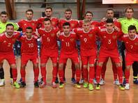 Сборная России по мини-футболу заняла третье место на чемпионате Европы
