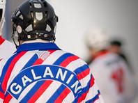 Российский хоккейный арбитр умер в Китае от простуды