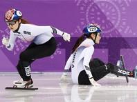 Полмиллиона южнокорейских болельщиков требуют снять с Олимпиады-2018 двух конькобежек сборной своей страны из-за их неспортивного поведения