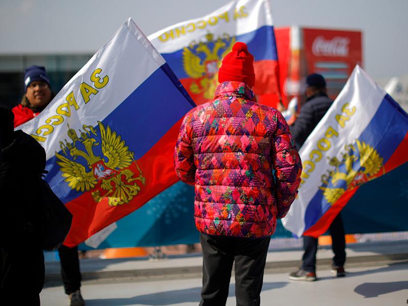 Таким образом, исполком МОК, как и предполагалось, не разрешил российским спортсменам пройти под флагом РФ на закрытии Олимпийских игр