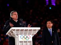 Президент МОК объявил Олимпийские игры 2018 года закрытыми