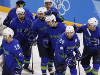 За путевку в полуфинал Игр-2018 российские хоккеисты сыграют с победителем матча Словения - Норвегия