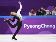 Россияне провально стартовали в командном турнире фигуристов в Пхенчхане