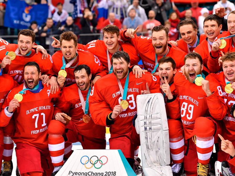 Хоккейная сборная принесла России вторую золотую медаль на Олимпийских играх в Пхенчхане