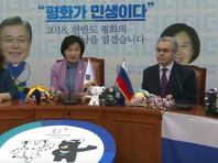 Парламент Южной Кореи учредил движение в поддержку российских олимпийцев