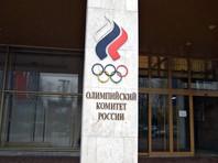ОКР санкционировал отправку в Пхенчхан урезанной делегации атлетов из России