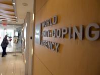 Французский суд указал WADA на нарушение презумпции невиновности