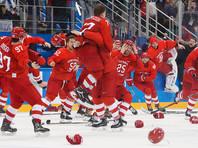 Россия вырвала у Германии олимпийское золото