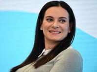 Двукратная олимпийская чемпионка Елена Исинбаева родила второго ребенка