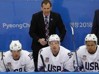 Тренер американских хоккеистов не подал руку Олегу Знарку после поражения от россиян