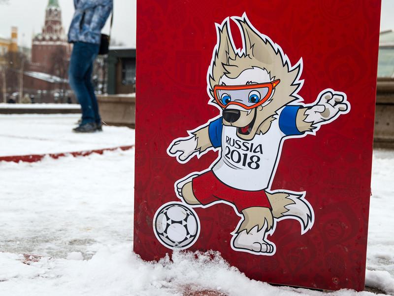 Украинцы могут не увидеть матчи чемпионата мира по футболу в РФ