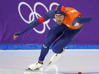 Голландские конькобежцы продолжают штамповать олимпийские медали Пхенчхана