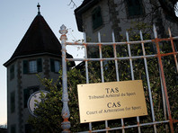 CAS перенес оглашение финального вердикта по олимпийцам РФ на утро пятницы